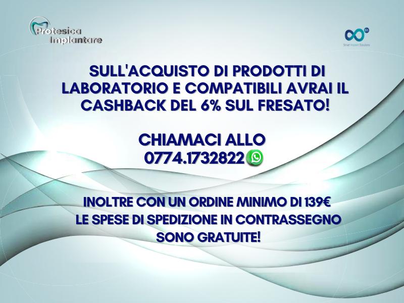 cashback 6%